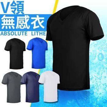 【HODARLA】男V領無感衣-慢跑 路跑 T恤 短T 台灣製 黑  安全反光設計