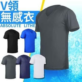 【HODARLA】男V領無感衣-慢跑 路跑 T恤 短T 台灣製 灰  安全反光設計