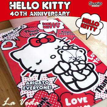 【La Veda】Hello Kitty 40週年紀念款 刷毛毯