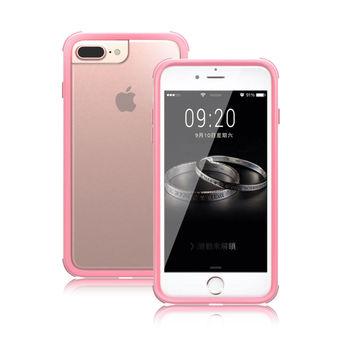 SOLiDE iPhone 7 Plus / i7+ 5.5吋極致 防摔保護殼 標準版