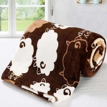 Lapin 咖啡綿羊 四季保暖法蘭絨毯(150x190cm)