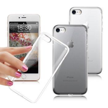 X mart Apple iPhone 7 / i7 4.7吋 薄型清柔隱形保護套