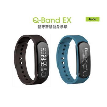 【i-gotU】Q-Band EX 藍牙智慧健身手環 Q-66