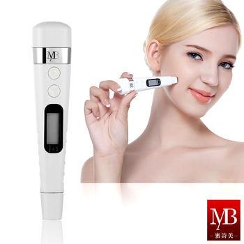 【MyB 蜜詩美】智能皮膚檢測儀ST-100(珍珠白)