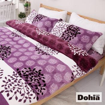 Dohia《紫葉風華》雙人加大四件式超柔法蘭絨兩用被鋪棉床包組