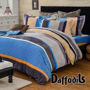 Daffodils《恆藍深海》雙人加大四件式超柔法蘭絨兩用被鋪棉床包組