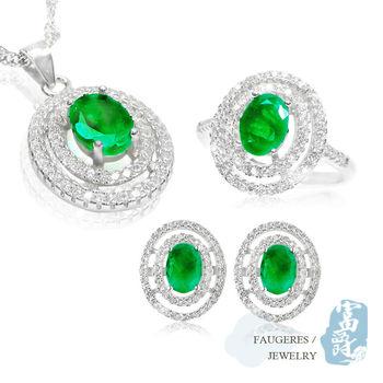 【富爵珠寶】天然祖母綠-秘密愛戀花園項鍊/戒指/耳環任選一件-T0024S