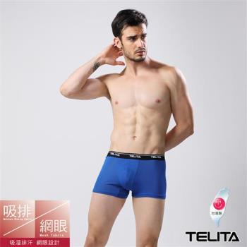 TELITA-吸溼涼爽運動平口褲/四角褲 藍色
