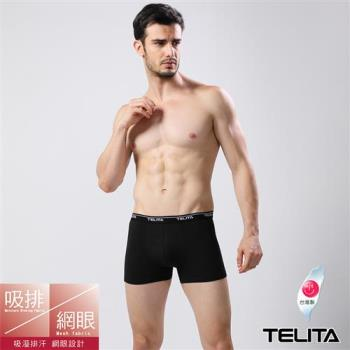 TELITA-吸溼涼爽運動平口褲/四角褲 黑色