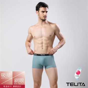 TELITA-吸溼涼爽運動平口褲/四角褲 灰綠色