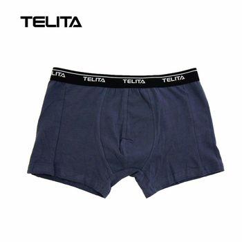TELITA-男性內褲 彈性素色平口褲 深灰色