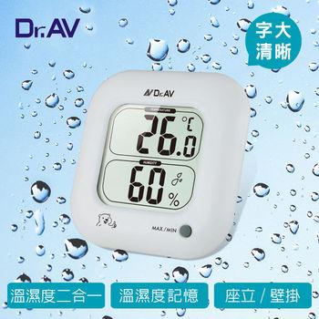 【Dr.AV】電子式溫濕度計(TP-110W)