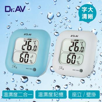 【Dr.AV】電子式溫濕度計(TP-110)-顏色任選
