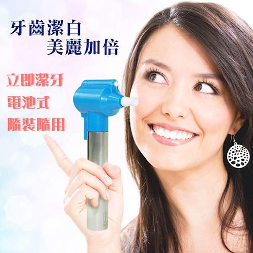 免插電牙齒清潔潔牙器