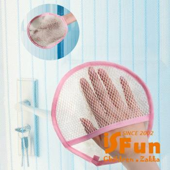 【iSFun】清潔妙手*便利紗窗除塵手套/2入