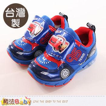 魔法Baby 男童鞋 台灣製迪士尼閃電麥坤閃燈運動鞋~sh9927