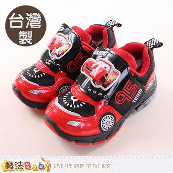 魔法Baby 男童鞋 台灣製迪士尼閃電麥坤閃燈運動鞋~sh9926
