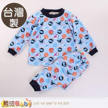 魔法Baby 兒童套裝 台灣製薄長袖居家套裝~k60136