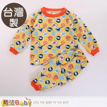 魔法Baby 兒童套裝 台灣製薄長袖居家套裝~k60135
