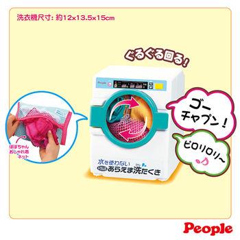 【日本POPO-CHAN】POPO-CHAN新滾筒洗衣機組合