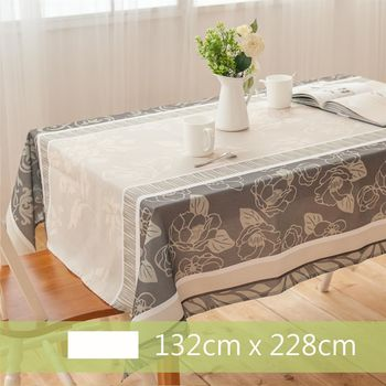 【Robert Green 格林家飾】 布桌巾 艾菲爾 132x228cm
