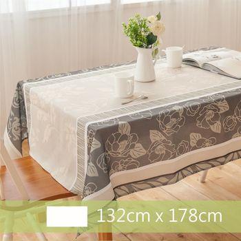 【Robert Green 格林家飾】 布桌巾 艾菲爾 132x178cm