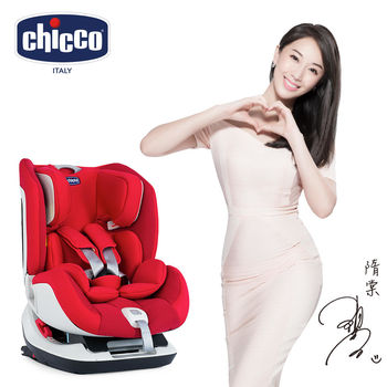 chicco-Seat up 012 Isofix安全汽座-三色可選