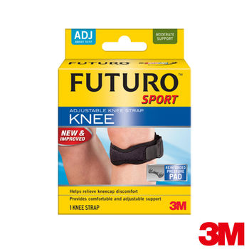 【3M】 FUTURO 可調式髕骨加壓帶