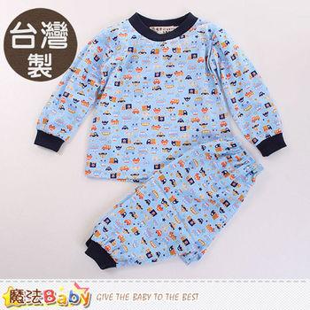 魔法Baby 兒童套裝 台灣製薄長袖居家套裝~k60134