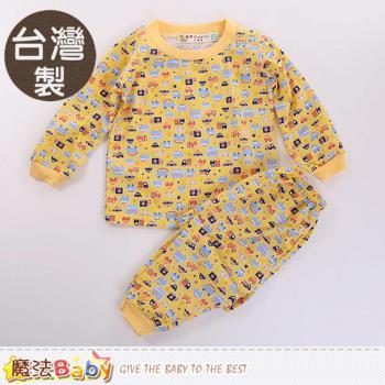 魔法Baby 兒童套裝 台灣製薄長袖居家套裝~k60132