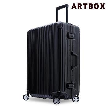 【ARTBOX】W‧戰際-20吋PC鋁框噴砂霧面防刮行李箱 (曜石黑)