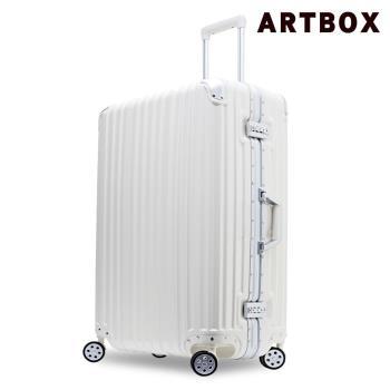 【ARTBOX】W‧戰際-20吋PC鋁框噴砂霧面防刮行李箱 (正義白)
