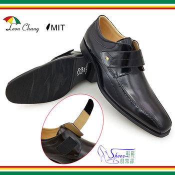 【Shoes Club】【170-LDU8956】皮鞋.LC雨傘牌 紳士魔鬼氈高質感休閒皮鞋 (上班、學生、軍警、新郎、喜宴)