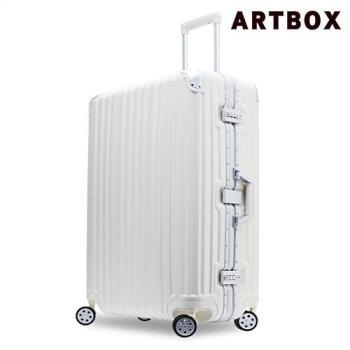 【ARTBOX】W‧戰際-29吋PC鋁框噴砂霧面防刮行李箱 (正義白)