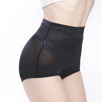 黛瑪隱形提臀蠶絲無痕塑褲