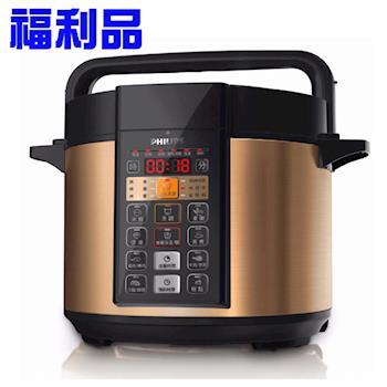 《福利品》飛利浦 5L智慧萬用鍋 HD2136
