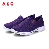 ~ABG~璀璨水鑽休閒鞋 ^#45 紫色 ^#40 658 ^#41