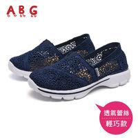 ~ABG~浪漫簍空蕾絲休閒便鞋 ^#45 深藍色 ^#40 6601 ^#41