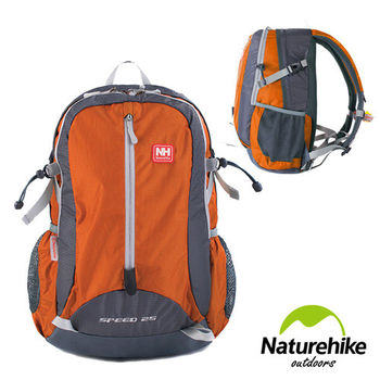 Naturehike 25L 輕量透氣減壓後背包 騎行包(橙色)