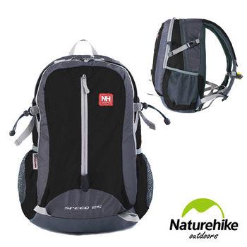 Naturehike 25L 輕量透氣減壓後背包 騎行包(黑色)