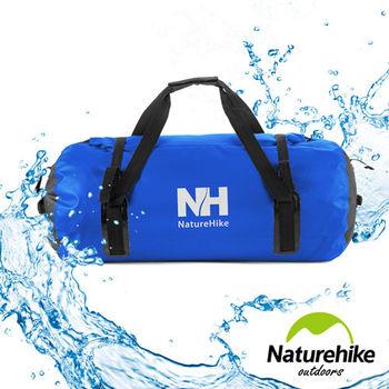 Naturehike 600D大容量裝備收納防水包 肩背包60L(寶藍)