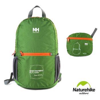 Naturehike 多功能摺疊式輕巧後背包 登山包 攻頂包(橄欖綠)