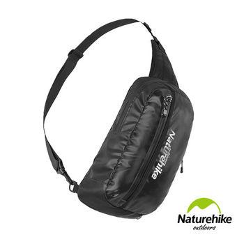 Naturehike 8L戶外輕量單肩斜背包 風行包 騎行包 黑色
