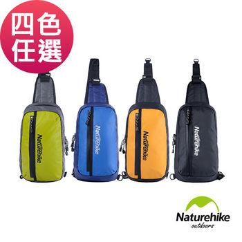 Naturehike 8L戶外輕量單肩斜背包 風行包 騎行包 四色