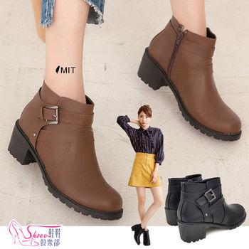 【Shoes Club】【023-9375】短靴.台灣製MIT 時尚雜誌款百搭粗跟騎士短靴.2色 黑/咖