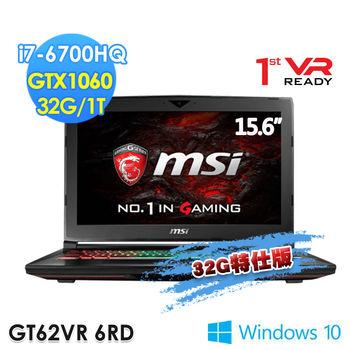 MSI 微星 GT62VR 6RD-054TW 15.6吋 i7-6700HQ 獨顯GTX1060 WIN10 電競筆電 32G特仕版