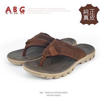 【HANG TEN】軟Q氣墊透氣皮拖鞋-雙色任選  (8074)