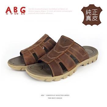 【HANG TEN】軟Q氣墊透氣皮拖鞋-雙色任選  (8096)