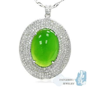 【富爵珠寶】天然和闐碧玉-菠菜綠奢華大碧玉美墜-T0006S_1