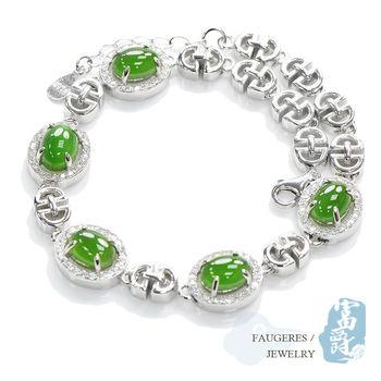 【富爵珠寶】天然和闐碧玉-菠菜綠奢華碧玉手鍊-T0006S_3